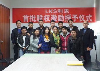 China Self Service Kiosk Company