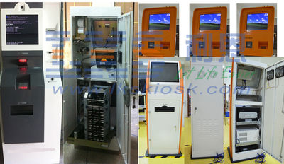 Shenzhen Lean Kiosk Systems Co.,Ltd