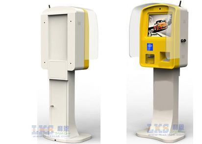 wireless vending machine