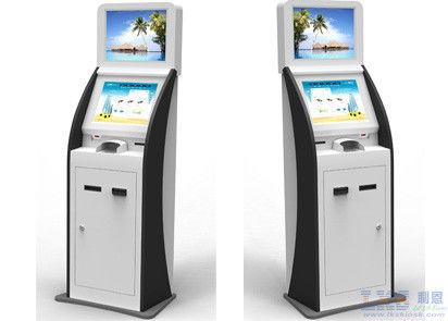 Custom Made Vending Machine Cell Phone Top Up Printing