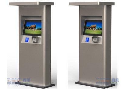outdoor waterproof touch screen information kiosk customer kiosk multi functional. Black Bedroom Furniture Sets. Home Design Ideas