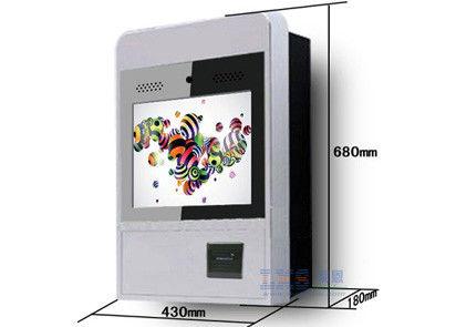 55 inch standing digital kiosk - LCD digital kisok supplier - high ...