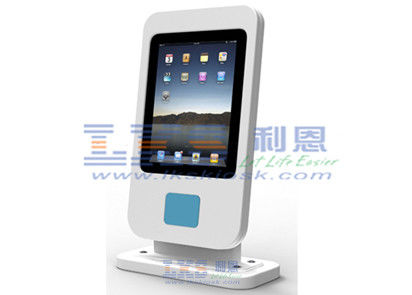 Android Interactive Information Kiosk NFC Card Reader 10-points