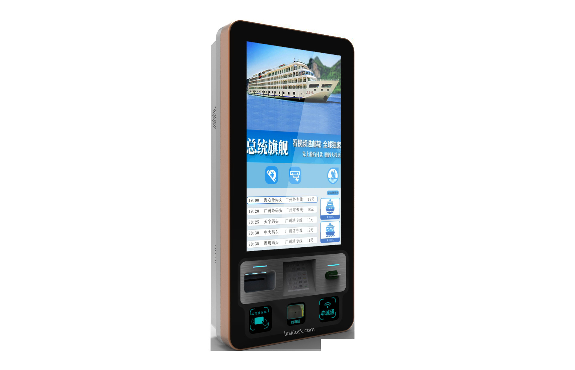 32 Inch Touch Screen Bill Payment Kiosk /Self-Service Kiosk for Community,Save time,increase efficiency