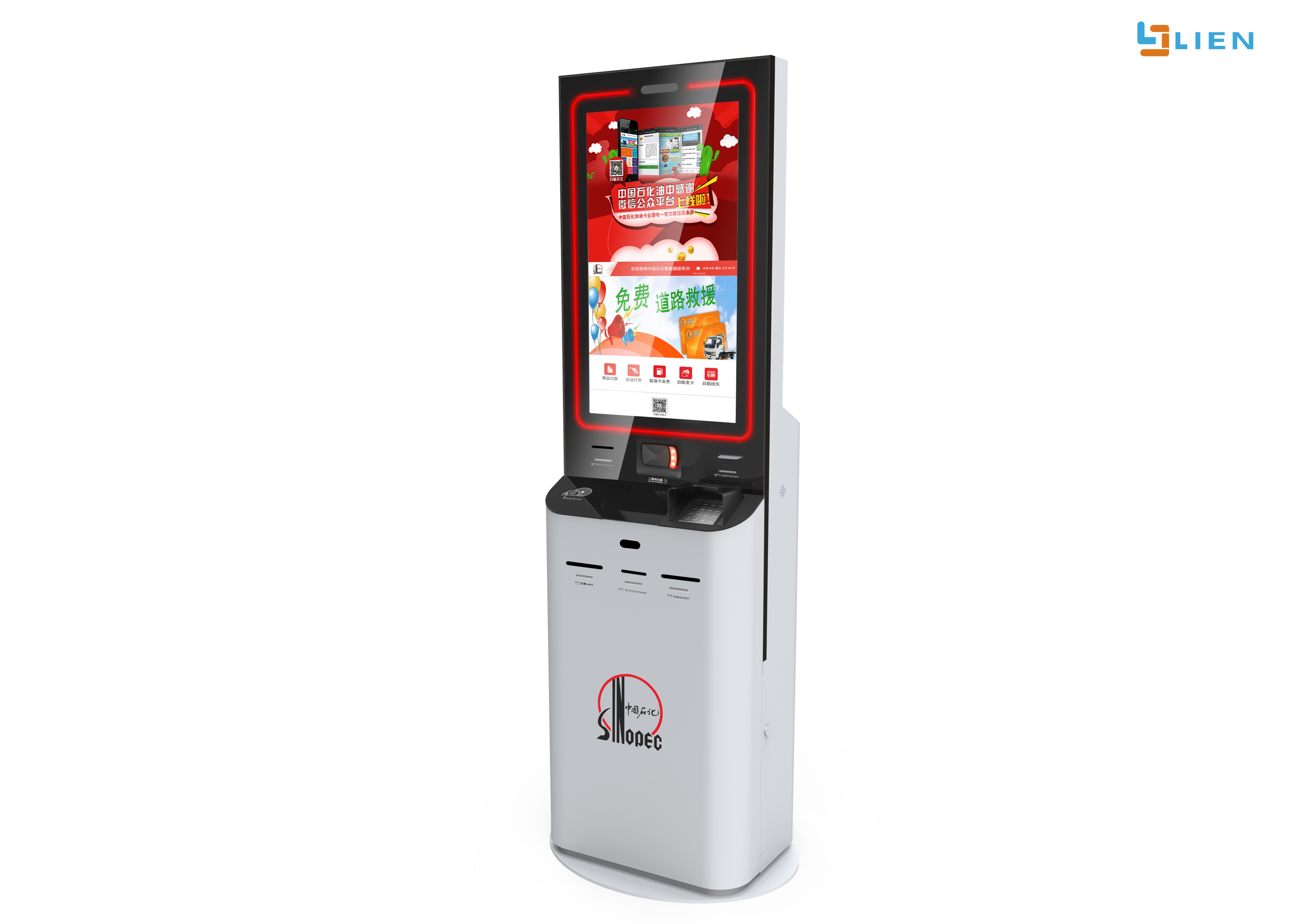 Govemment / Industry Stand Alone Bill Payment Ticketing Kiosk IR / SAW / Capacitive